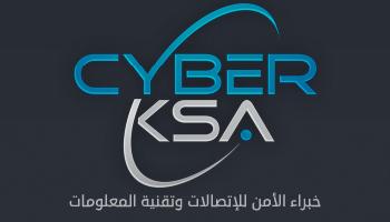 cyber ksa